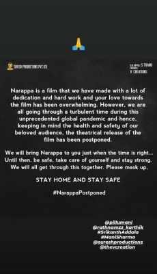 वेंकटेश स्टारर 'नरप्पा' की The release को किया गया पोस्टपोन्ड