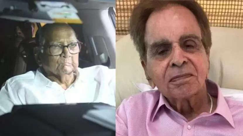शरद पवार ने अस्पताल जाकर दिलीप कुमार का हालचाल जाना