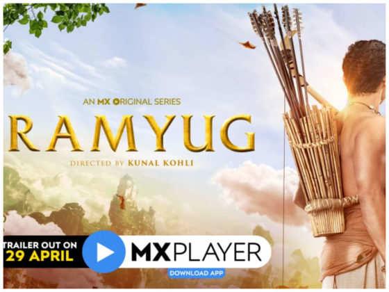 Kunal Kohli : 'रामयुग' में राम की कहानी का प्रसार करने से फैलेगी सकारात्मकता
