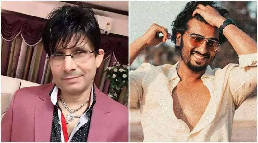 """""""अर्जुन कपूर बॉलीवुड में मेरे एकमात्र सच्चे दोस्त हैं""""; केआरके का नया दावा"""