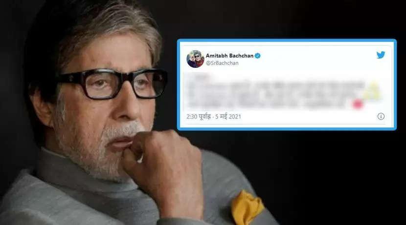बॉलीवुड के 'सुपरहीरो' अमिताभ बच्चन जल्द शुरू करेंगे काम