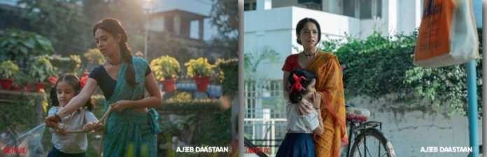 Nusrat Bharucha बोलीं : 'अजीब दास्तांस' का सेगमेंट खिलौना खास व संतोषजनक यात्रा रही