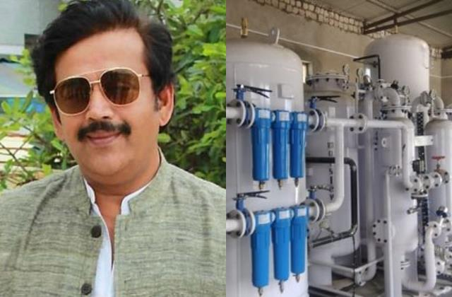 कोरोना पीड़ितों की मदद के लिए आगे आए अभिनेता रवि किशन ने ऑक्सीजन प्लांट के लिए 40 लाख रुपये दान किए
