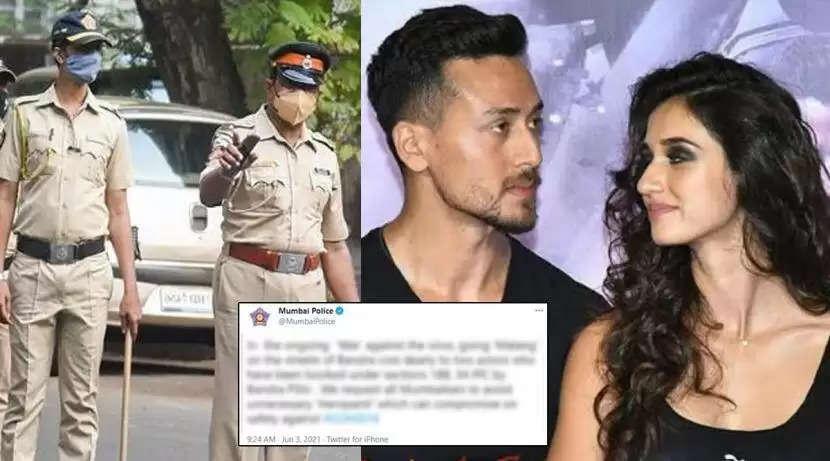 टाइगर के खिलाफ मामला दर्ज होने के बाद मुंबई पुलिस को चेतावनी
