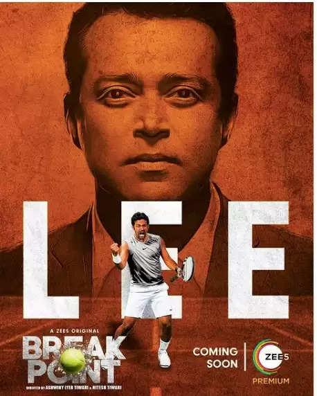 नितेश तिवारी और अश्विनी अय्यर तिवारी ने उनकी सीरीज 'ब्रेक पॉइंट' का नया पोस्टर किया शेयर