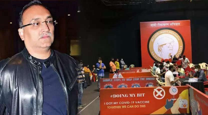 FWICE सदस्यों का टीकाकरण शुरू करने के लिए आदित्य चोपड़ा ने की पहल!